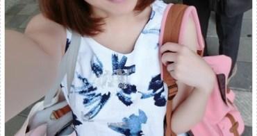 包包 原來後背包可以這麼好背♥兼具舒適與時尚的 OUTDOOR