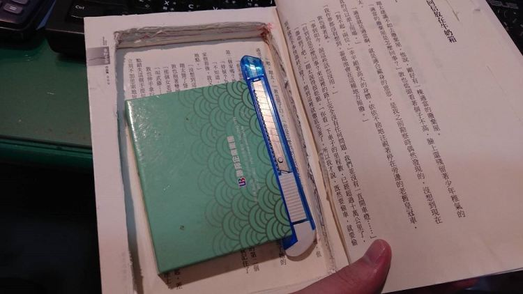 【手工】空心書製作-來把各種心意藏起來吧!