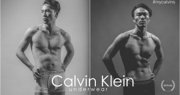 內褲|Calvin Klein 2016男性內褲實穿心得(圖多)