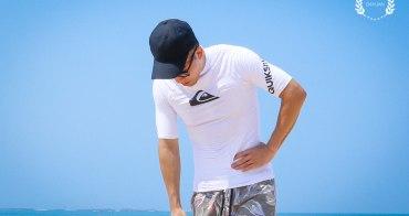 運動 QUIKSILVER防磨衣/防曬衣 衝浪與各種水上活動重要裝備