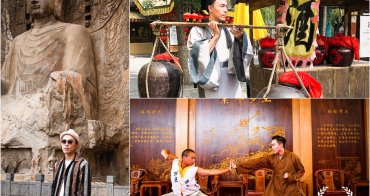 旅遊|中國河南 5個必遊特色景點 雲台山/龍門石窟/少林寺/清明上河園/河南博物院