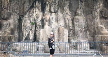 旅遊|中國河南 龍門石窟 滿滿感動的藝術寶庫