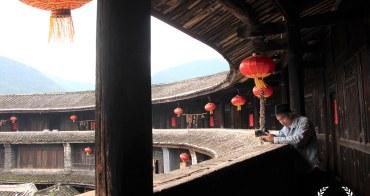 旅遊 中國 廈門潮州漳州 全閩小三通4天3夜行程景點