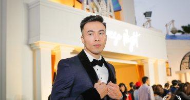 活動|微風之夜2019 亞洲瘋狂購物之夜 氣勢超強的男仕晚禮服