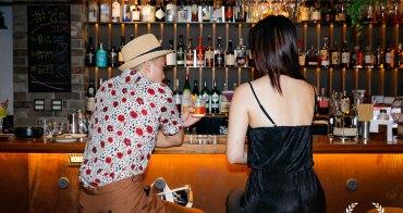 酒吧|信義安和 FullHouse 福昊室 平日小酌口袋名單之一