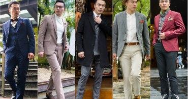 西裝|台北東區 LAIO復古紳裝選物店 5套秋冬男生正裝穿搭