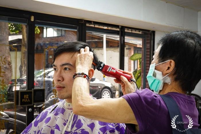 髮型 波士頓理髮廳 剪遍政商名流 開業近60年 剪功相當厲害(有影片)