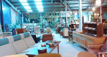 [居家] 台南 Roomy傢俱工藝 古董質感老傢俱