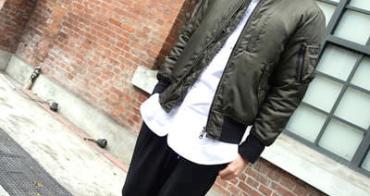 穿搭|plain-me立領純白風格長版襯衫+MA-1飛行夾克