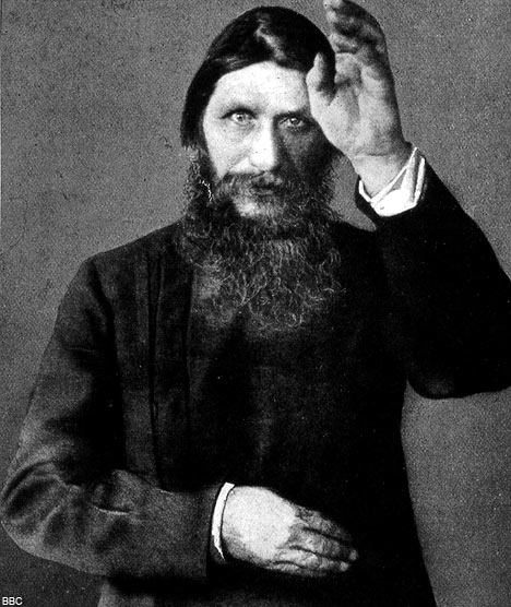How big was rasputins penis