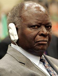 Kibaki
