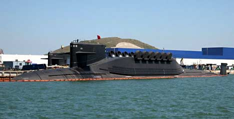 China?s 094 nuclear submarine