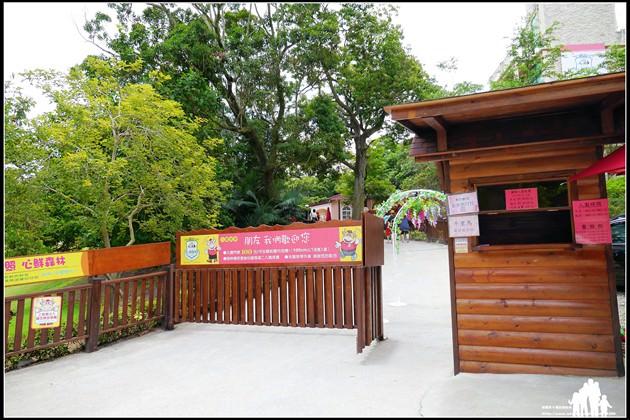 新竹縣芎林鄉【心鮮森林莊園餐廳】2019後目前暫不開放