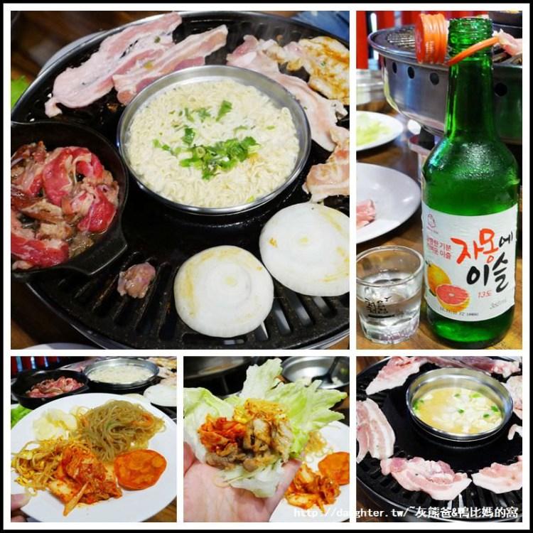 桃園-中壢【花舞豬】來自首爾韓式烤肉399吃到飽/鄰近青埔高鐵站/特推牛五花