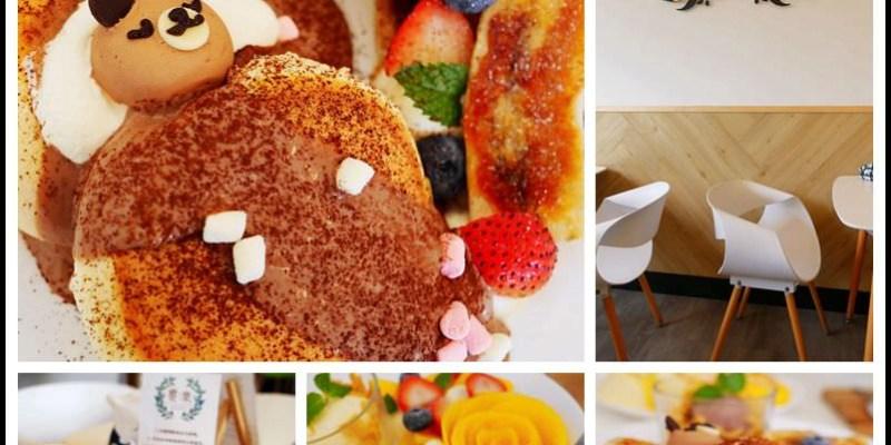 桃園八德美食【饗樂食光】軟綿綿雲朵舒芙蕾厚鬆餅│平日下午茶限定