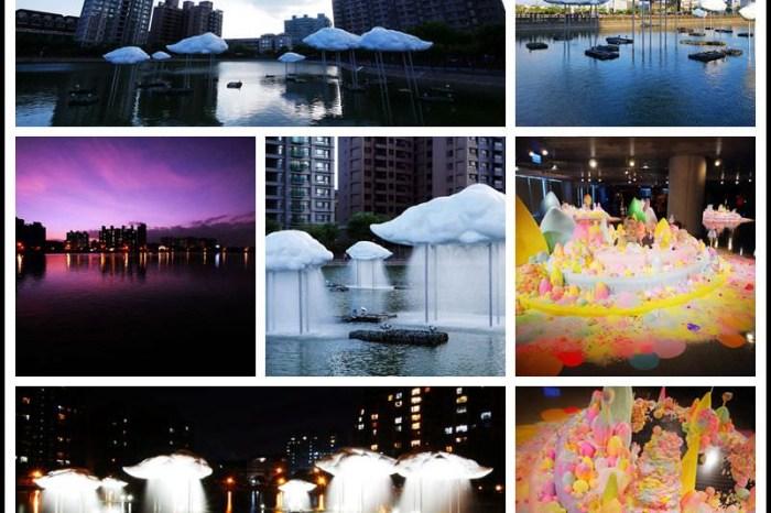 2019桃園地景藝術節【兒美館‧西坡展區】聽漂浮雲朵的歡聲笑語/進入糖與亮粉的日月奇遇記