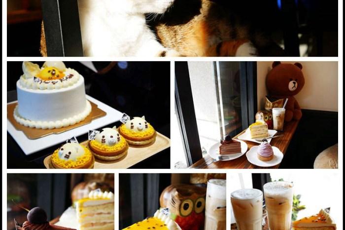 桃園八德美食推薦【OWL Dessert 貓頭鷹法式手工甜點】天然健康/甜蜜下午茶時光