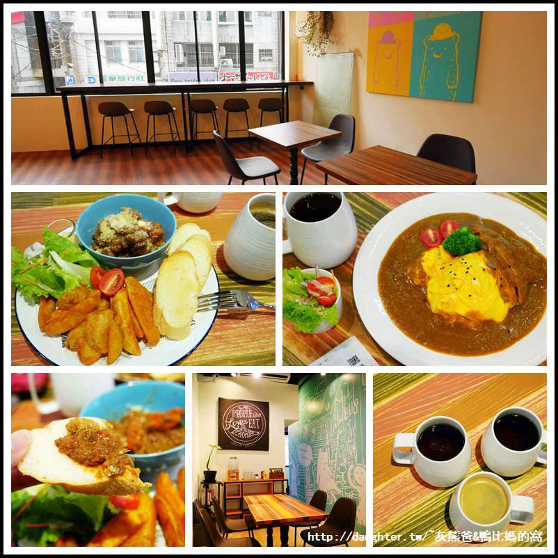 桃園美食推薦【Cuimin 粹想町】老屋新生風/優雅變身為溫暖午茶咖啡館