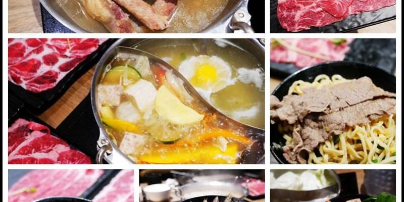 桃園區美食【上善什鍋 傳鮮鍋物】特推南洋肉骨風味鍋/紅豆湯&飲料無限供應