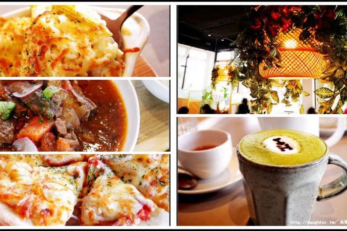 桃園美食【桃園 • 旅人咖啡館】鄰近桃園後火車站│高質感有氣氛早午餐&咖啡館
