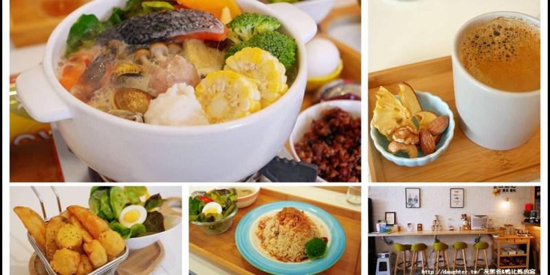 桃園龍潭美食【Ifish食至名鮭】多款鮭魚創意料理│健康養生十穀米│自動點餐機