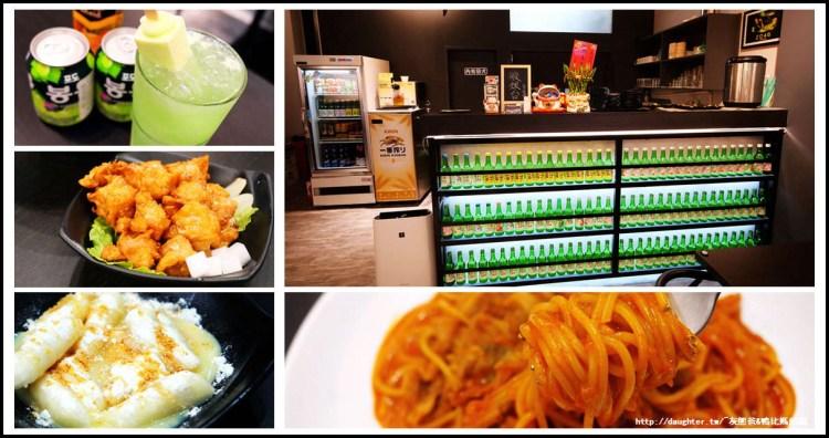 桃園美食【의미找含意-韓式、義式特色餐酒館】工業風韓式特色料理餐廳