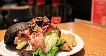 【台南中西區】獨家!14.5公分巨無霸大漢堡就在DACOZ!大口吃