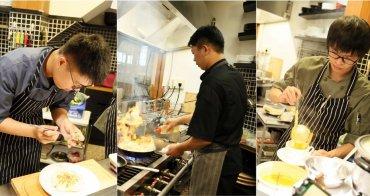 【台南美食】前香格里拉主廚創意料理,台式西餐新吃法!顛覆你對台菜的既有印象:Chef Table Food & Wine