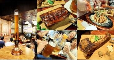 【台南中西區】拎酒啦!一柱擎天的酒柱|德式鮮釀啤酒|100%純麥釀造:德斯啤鮮釀啤酒餐廳