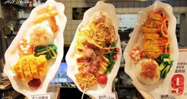 【台南東區】南紡夢時代內的古早好滋味:呷懷念懷舊餐廳