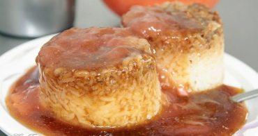 【嘉義美食】記憶中最深層的味蕾記憶,開業超過三十年的在地老店,從小吃到大的美味小吃:公園米糕