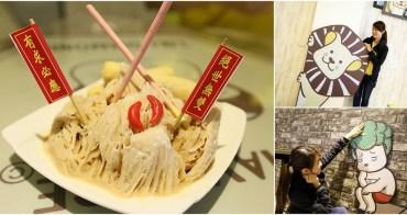 【台南美食】保庇!保庇雪花冰~全台南最可愛的冰品店:樂克戴門自然冰工房