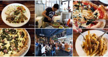 【台南美食】亞米亞米窯烤餐酒館:工業風格義式餐酒館,來吃正統的拿坡里披薩吧!免費停車場|近台南文化中心
