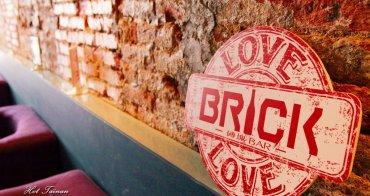 【台南中西區】酒bar老屋內特色早午餐:Brick 磚塊