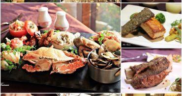 【台南北區】老餐廳新菜單全面上市中!私房綜合海鮮盤滿料供應中,牛頰肉更是全新體驗的美味好滋味:圓頂西餐廳(台南天下大飯店)