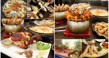【台南安平區】活蝦料理17吃!!還有不用跑到關仔嶺就能吃到的甕仔雞,山海味一次攏總包!!快來寬水庭園聚餐吧~