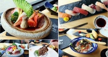 【台南美食】京月。居酒屋:超美味日式套餐!提供無菜單料理、丼飯、定食