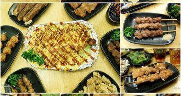 【台南北區】碳呼吸串燒專門:超平價串燒料理,高CP值的美味!吃到最原始食材的香氣與魅力~