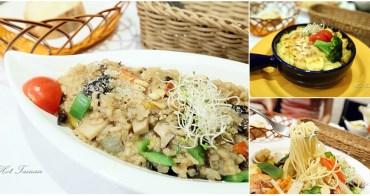 【台南美食】歐胖新廚:學區內隱藏版異國料理美食!義大利麵、焗烤、燉飯