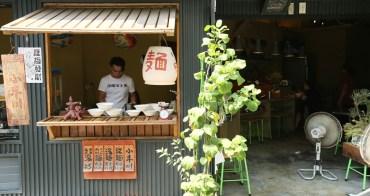 【台南美食】鐵皮屋下的文青風格小麵館:小丰川