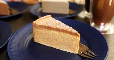 【台南甜點】深藍咖啡館旗艦店:清水模簡約風格打造,IG打卡新熱點