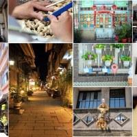 【台南景點】神農街小旅行:踏入時光的迴圈,走入老街看看新與舊交替的新台南~