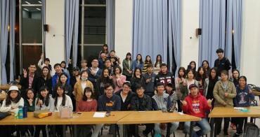 【活動紀錄】「熱血玩台南」到長榮大學 分享「部落客的走跳人生」