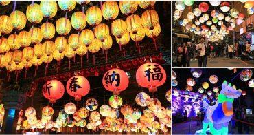 【台南旅遊】全台十大必逛燈會!期間限定燈籠海:普濟殿燈會