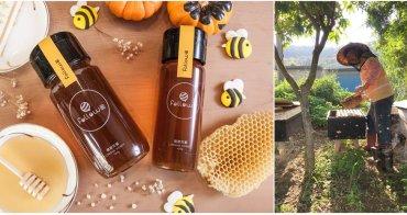 【宅配美食】一生懸命的蜂蜜之家,爺爺傳承的經典:Follow蜜