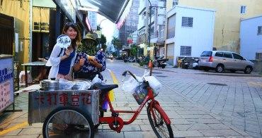 【澎湖美食】隨機現身街頭的古早味傳統豆花:卡打車豆花