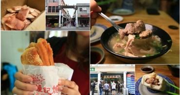 【澎湖美食】來澎湖文康商圈吃早餐,教你怎麼吃才正確~