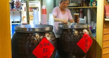 【台南飲料】台南在地人帶路喝古傳酸梅湯:大水缸桂花酸梅湯