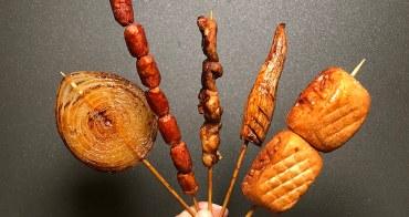 【台南美食】台南宵夜超人氣15元串燒店,文南路必吃:三兄弟串燒