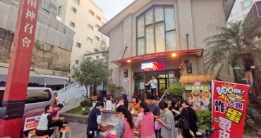 【台南美食】台南神召會愛心義賣蔥油餅,營業所得作為學生學費:Boom二姐愛心炸彈蔥油餅